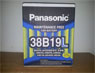 Panasonic 38B19L(MF)