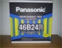 Panasonic 46B24L(MF)