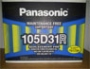 Panasonic 105D31L(MF)