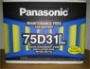 Panasonic 75D31L(MF)
